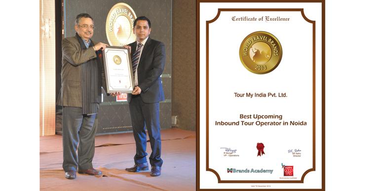 award-new