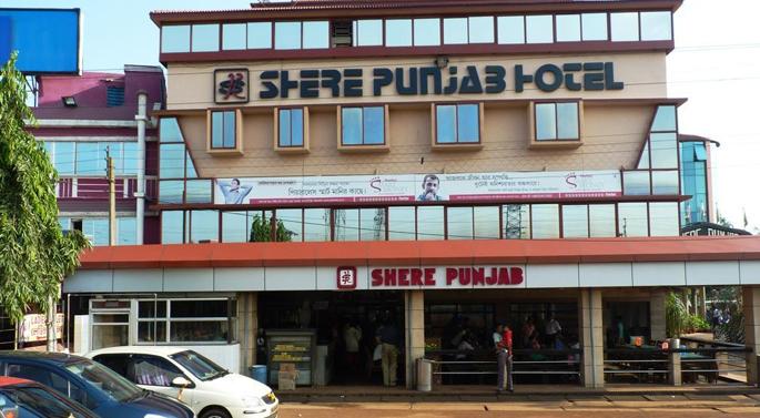 Sher-e-Punjab-Kolaghat