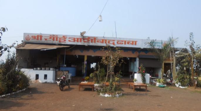 Shree-Sai-Ashirwad-Dhaba
