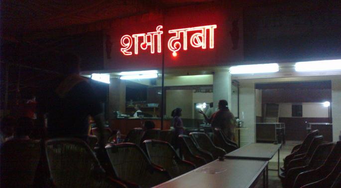 sharma-dhaba
