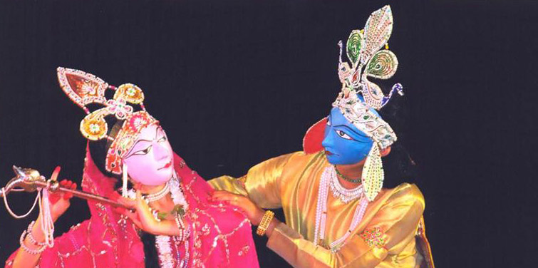 Chaitra Parba Chhau Festival Orissa