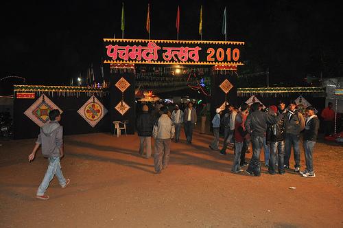 Pachmarhi Festival Madhya Pradesh