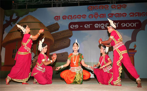 Shreekshetra Utsav Orissa