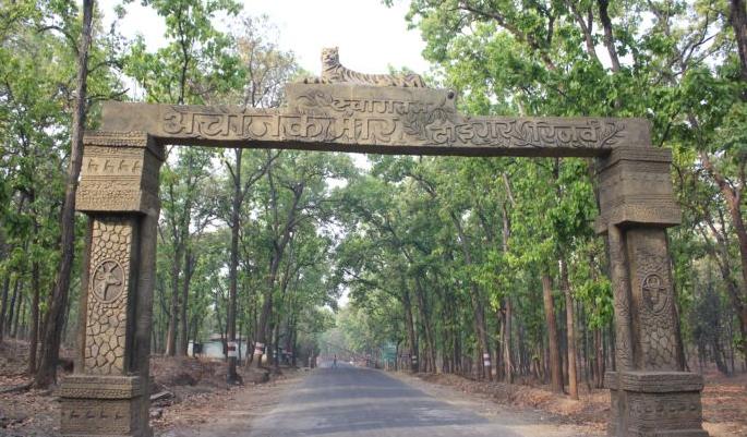Achanakmar-Wildlife-Sanctuary