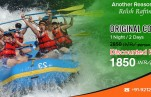 Exciting Offer for the Upcoming River Rafting Season in Rishikesh
