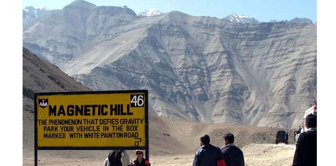 magnetic-hills-Ladakh