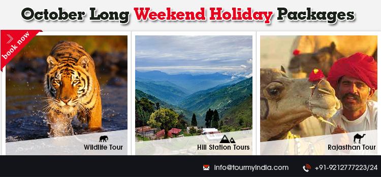 Weekend Holiday India