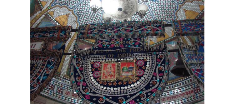 Jogmaya-Temple