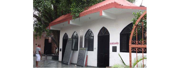Pracheen-Shani-Mandir