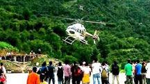 Amarnath Yatra by Helicopter