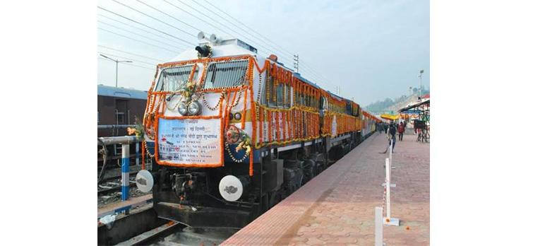 Delhi Arunachal Superfast Express Train