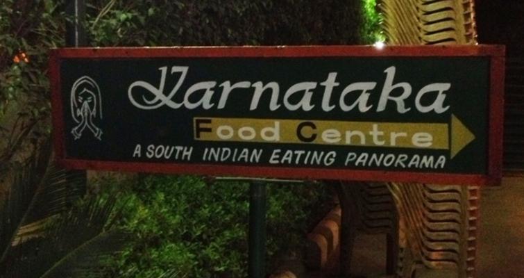 Karnataka Food Centre R K Puram
