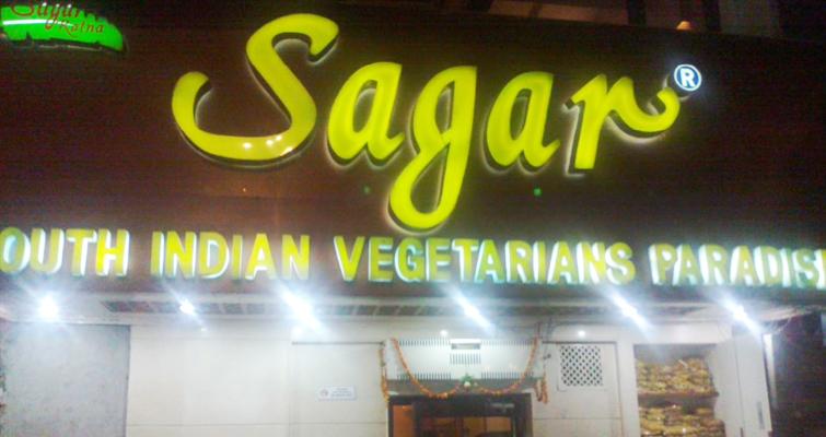 Sagar Ratna South India Restaurant