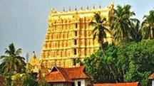 Temple Tour in Kerala