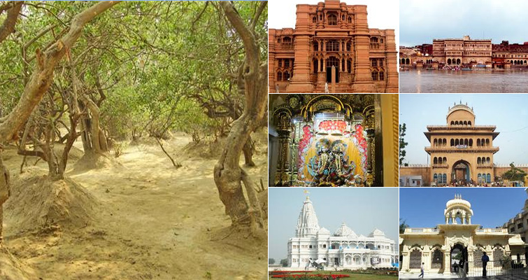 Vrindavan Tourist Attractions