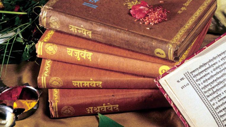 Hindu Granths - Books to Buy in India