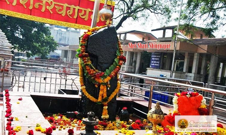 Shani Shinganapur Temple Maharashtra