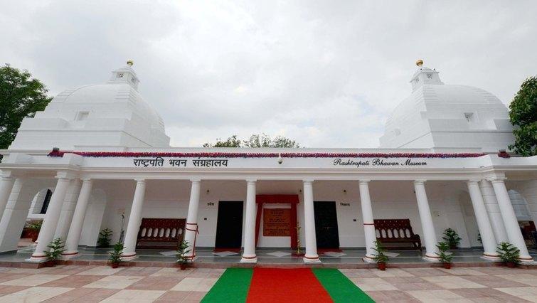 Exterior view Rashtrapati Bhavan Museum