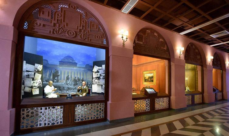Museum at Rashtrapati Bhavan
