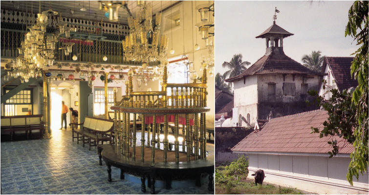 Jewish Synagogue Cochin