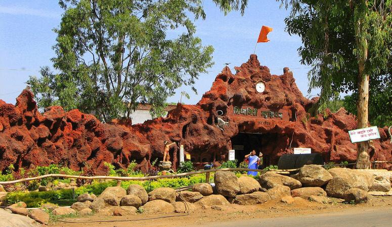 Siddhgiri Museum, Kolhapur