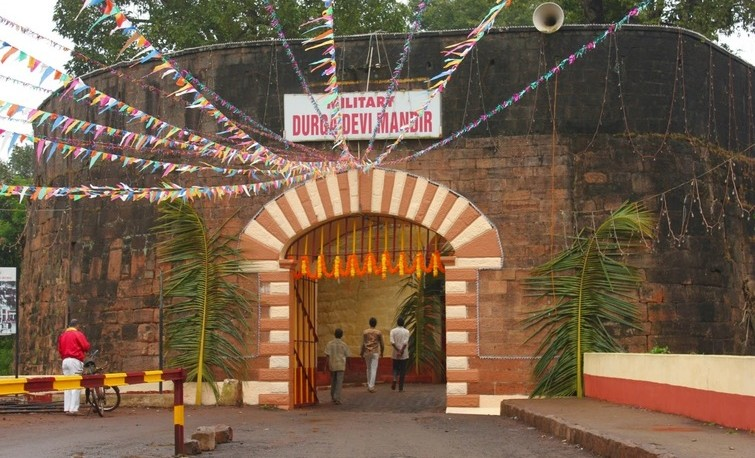 Other Karnataka Cities