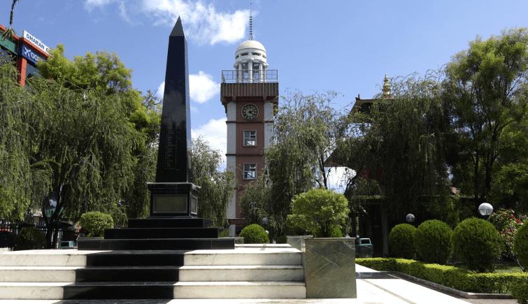 Clock Tower Dharan