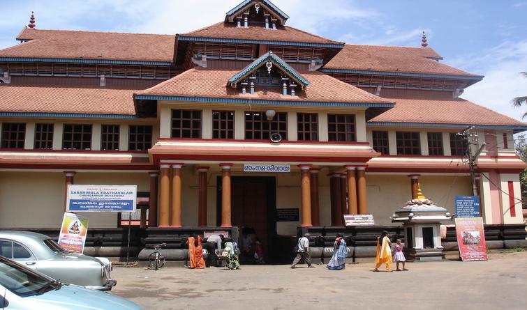 Mahadeva Temple, Chengannur