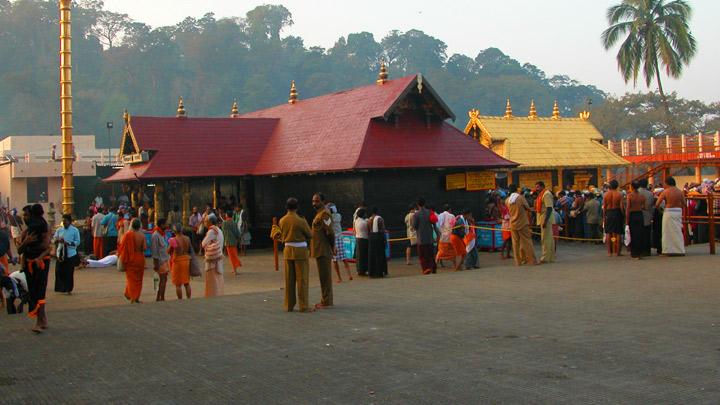Sabarimala Lord Ayyappa Temple