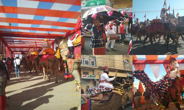 Maru Festival Rajasthan
