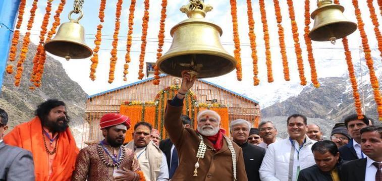 PM Modi Visited Kedarnath Temple