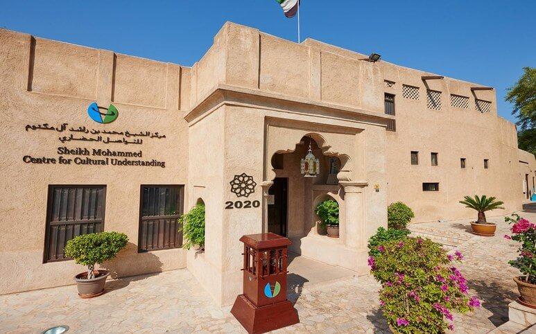 Sheikh Muhammad Centre