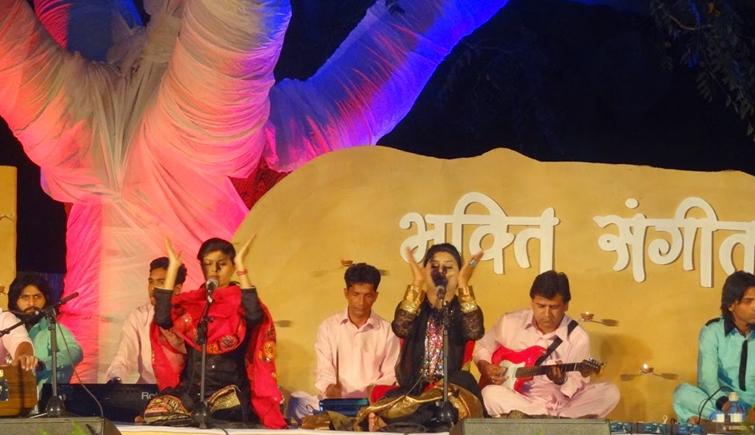 Bhakti Sangeet Fest