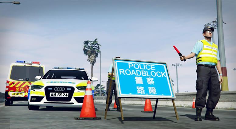 Hong Kong Police Safety