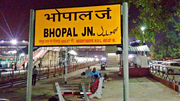 How to reach Bhopal