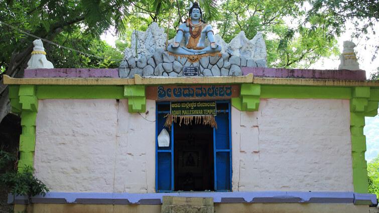 Adumalleshwara Temple