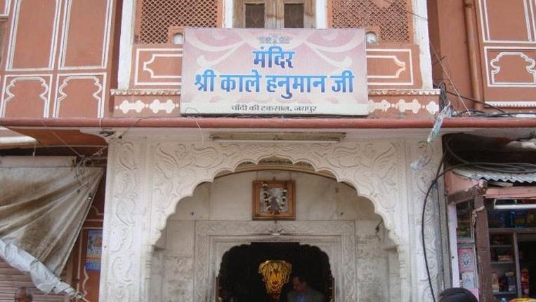 Kale Hanuman ji