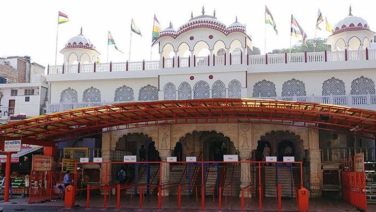 Moti Dungri Temple