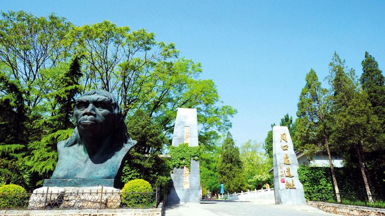 Peking Man Site at Zhoukoudian, China