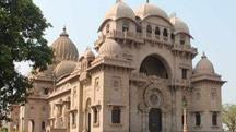 Royal Heritage of Bengal