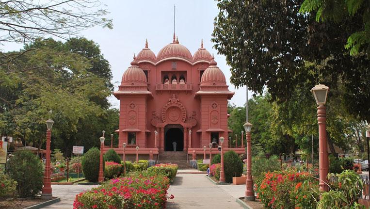Swami Ramakrishna Aashram Rajkot