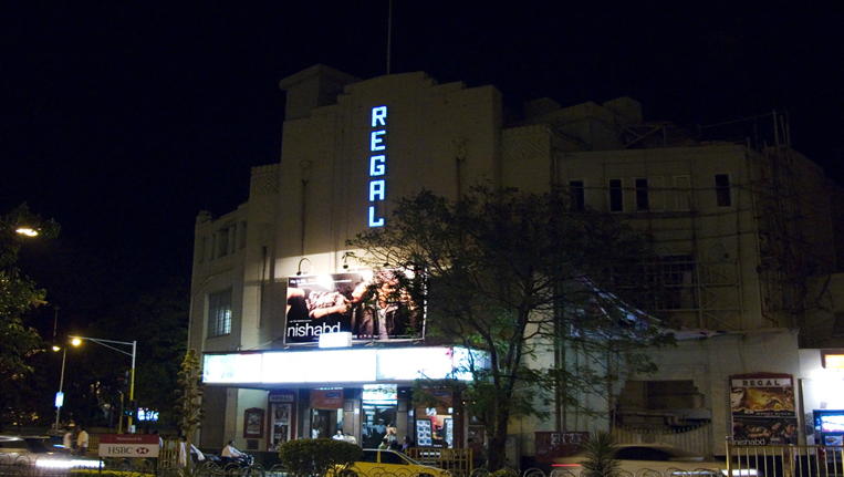 Late-night-movies-at-Regal
