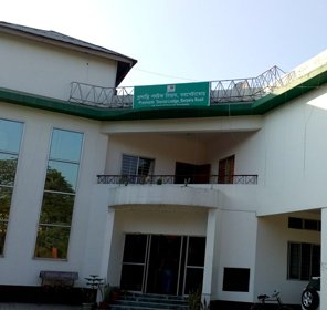 Prashanti Tourist lodge Barpeta