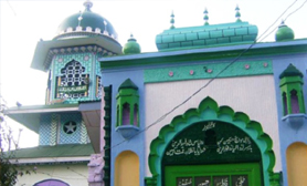 Shrine of Shah Asrar