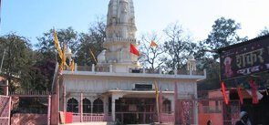 Bhartrihari Temple, Alwar