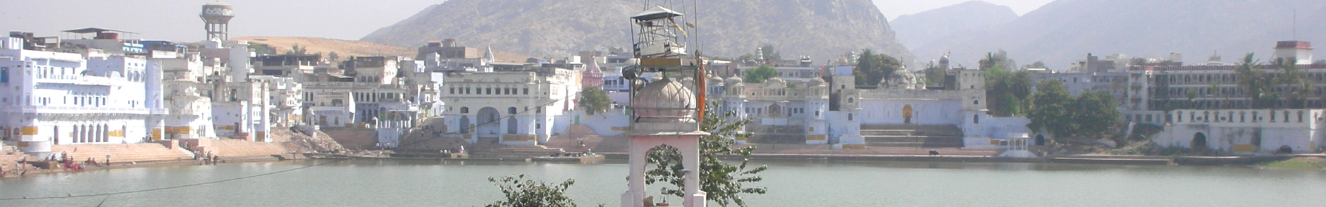 How to Reach Ajmer
