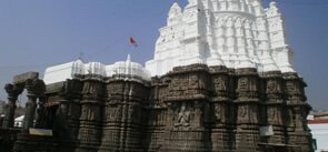 Aundha Nagnath Temple