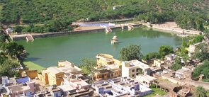 Lake Nawal Sagar, Bundi