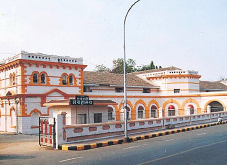 Central Museum in Nagpur