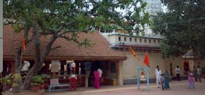 Chintamani Temple